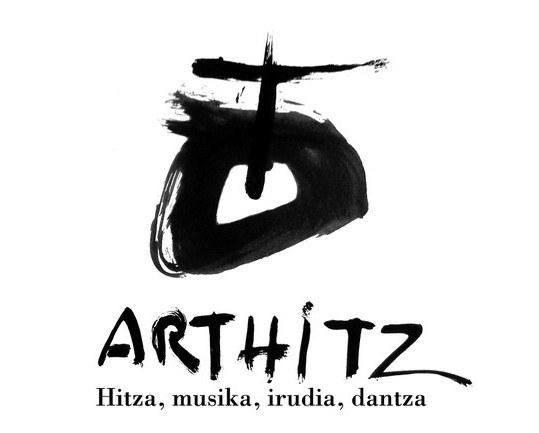 ArtHitz 2 (Hatsetik hotsera)