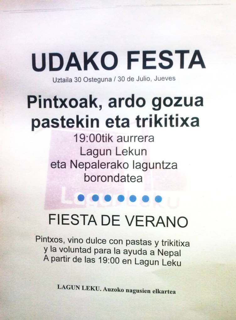 Lagun-leku Udako festa.jpg