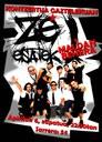 2013 04 06 ZE ESATEK-web.jpg